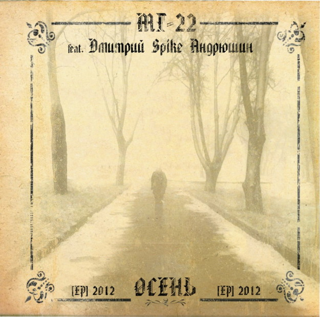 cover111-625×619